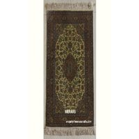 Carpet No- 5196