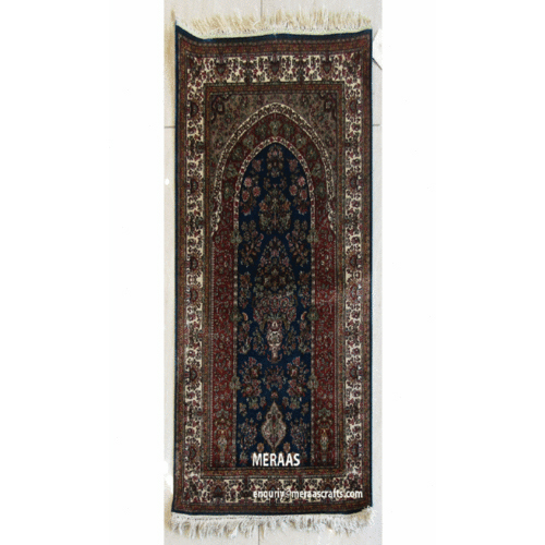 Carpet No- 5235