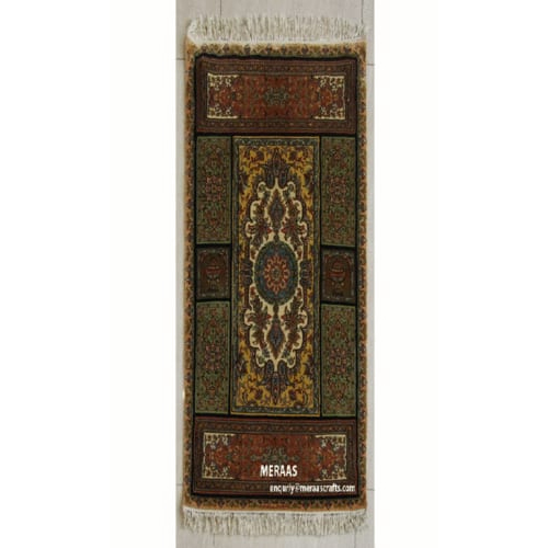 Carpet No- 5332