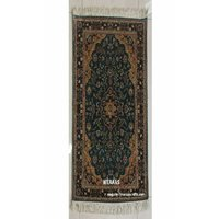 Carpet No- 5333