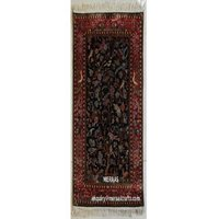 Carpet No- 5531