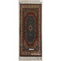 Carpet No- 5194
