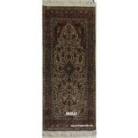 Carpet No- 5237