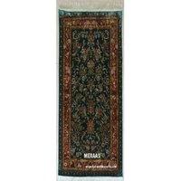 Carpet No- 5317
