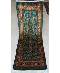Carpet No- 5317