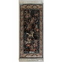 Carpet No- 5534
