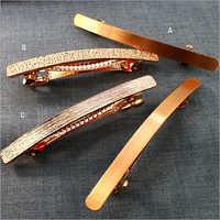 Metal Hair Clip
