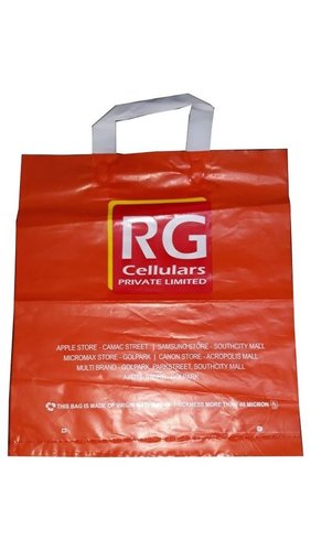 LLDP Shopping Bag