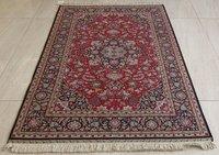 Carpet No- 5188