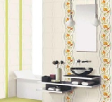 Ivory Ceramic Wall Tiles