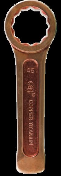 Copper Titanium Non Sparking Slogging Ring Wrench