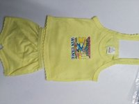 Infant Wears
