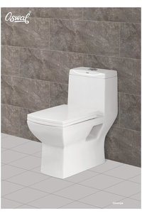 White Silvenia Toilet Commode