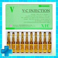 V-C Vitamin C 5000mg 10 Ampoules