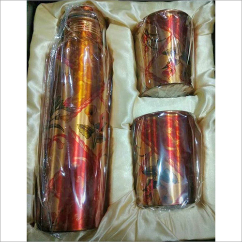 Insulated Printed Water Bottle