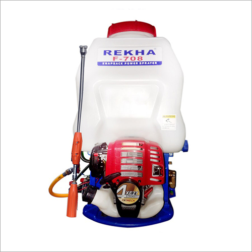 Honda SE 26 Engine Knapsack Power Sprayer