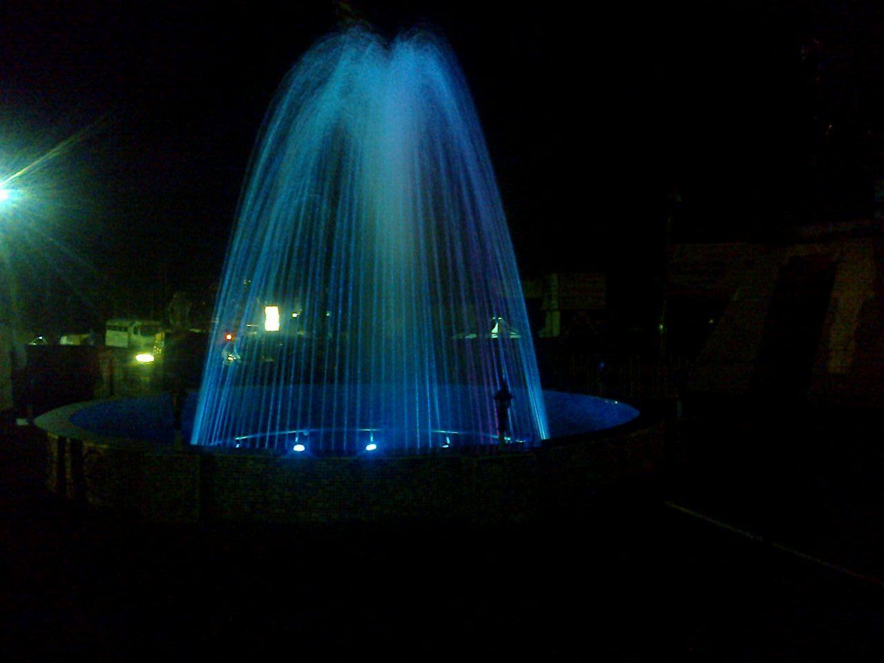 Dome Fountain