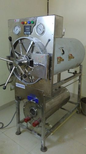 Horizontal High Pressure Steam Sterilizer