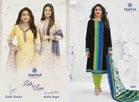 Party wear Miss India Dress Material