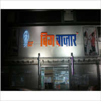 Logo LED Sign Board