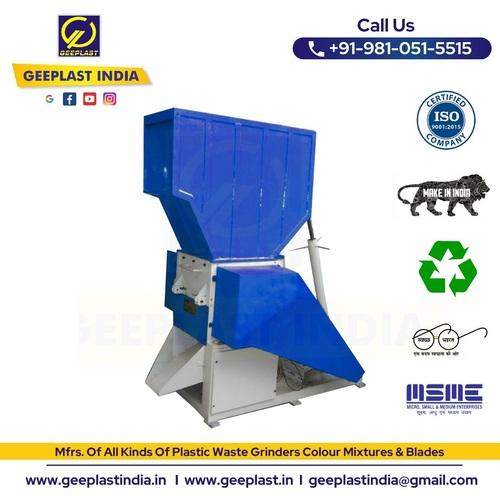 Plastic Waste Grinder Machine