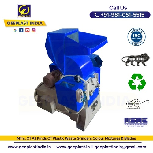 Used Plastic Scrap Grinder