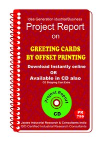 Greeting Cards by offset Printing manufacturing eBook