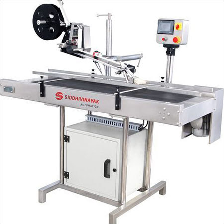 Top & Bottom Sticker Labeling Machine