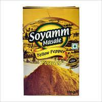 Yellow Pepper Powder