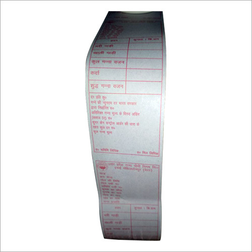 Printed Plain Paper Roll