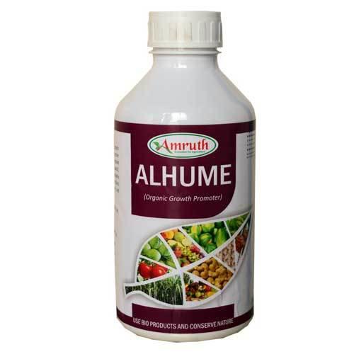 Alhume
