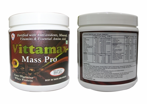 Vittamax Mass Gainer  200 gm.