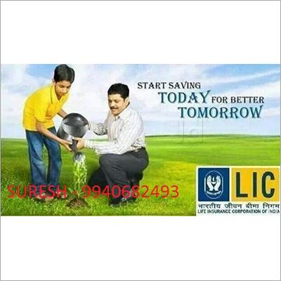 Save LIC
