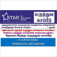 Star The Health Insurance Specialist