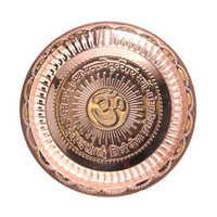 Copper Gayatri Mantra Thali