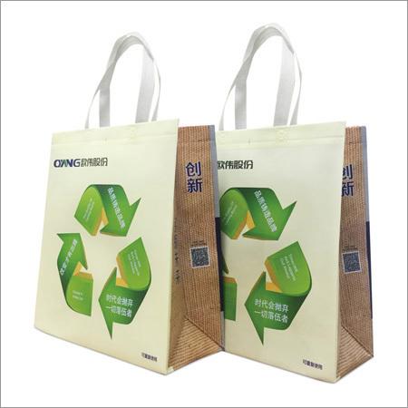 Non Woven Box Bag Making Machine(leader)