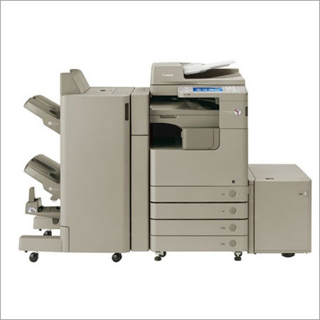Canon Digital Photocopier Machine