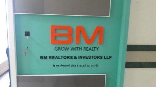 Company Signage Board