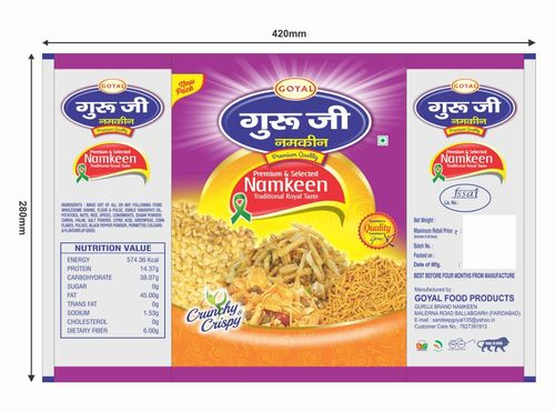Nameen Packaging Pouches Manufacturer