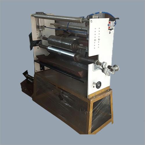 Online Roto Printing Machine