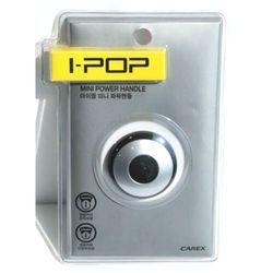 i-Pop Car Steering Wheel Power Holder Mini Knob Spinner