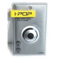 I-Pop Car Steering Wheel Power Holder Mini Knob Spinner
