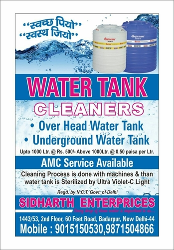 Water Tank Cleaners