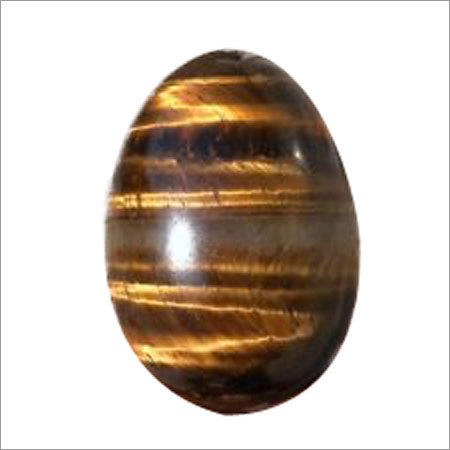 Tiger Eye Egg
