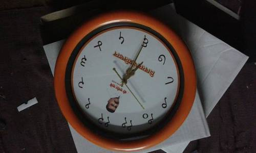 CANDY COLOR WALL CLOCK