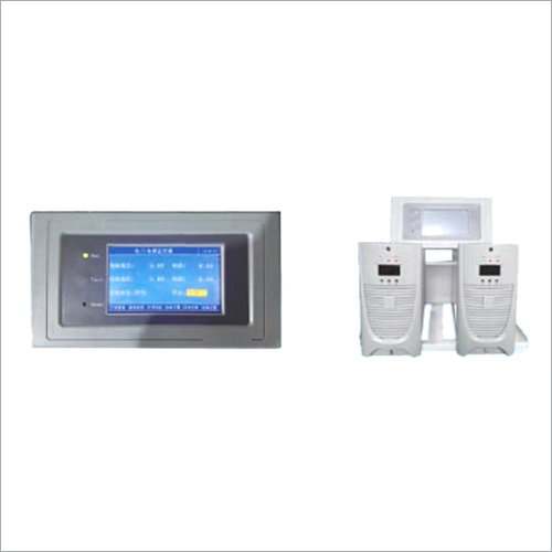 Power Supply Monitoring System