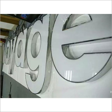 Steel Board With Acrylic LED Letter