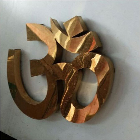 Golden Steel Letters LED Board