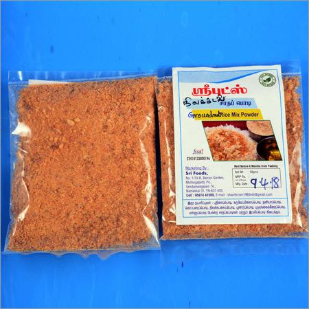 Organic Groundnut Rice Mix Powder