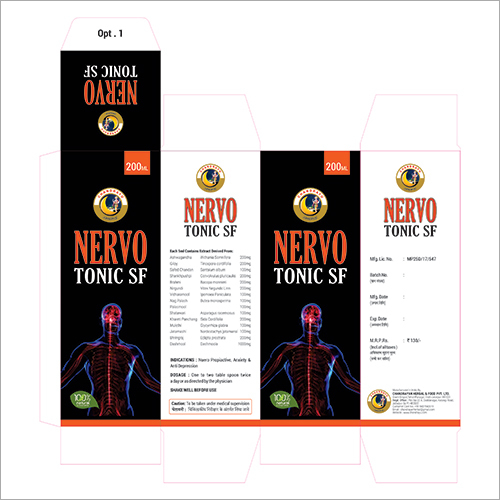 Ayurvedic Medicine for Nerves Strength
